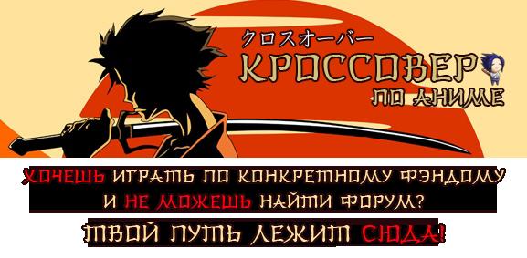 http://batler.rolka.su/files/0011/59/ff/77906.png